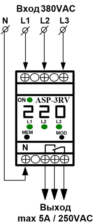 инструкция Asp-3rv - фото 5